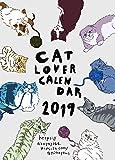 オーブ 2019年 カレンダー 壁掛け CAT LOVER ネコ CL-1000
