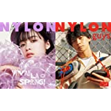 NYLON JAPAN(ナイロン ジャパン) 2019年 4 月号 [雑誌]  (表紙:橋本環奈/ guys表紙:眞栄田郷敦)