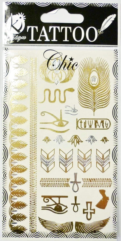 Ki-Sign Tatuaje efímero Tatoo Chic - Egipto: Amazon.es: Hogar