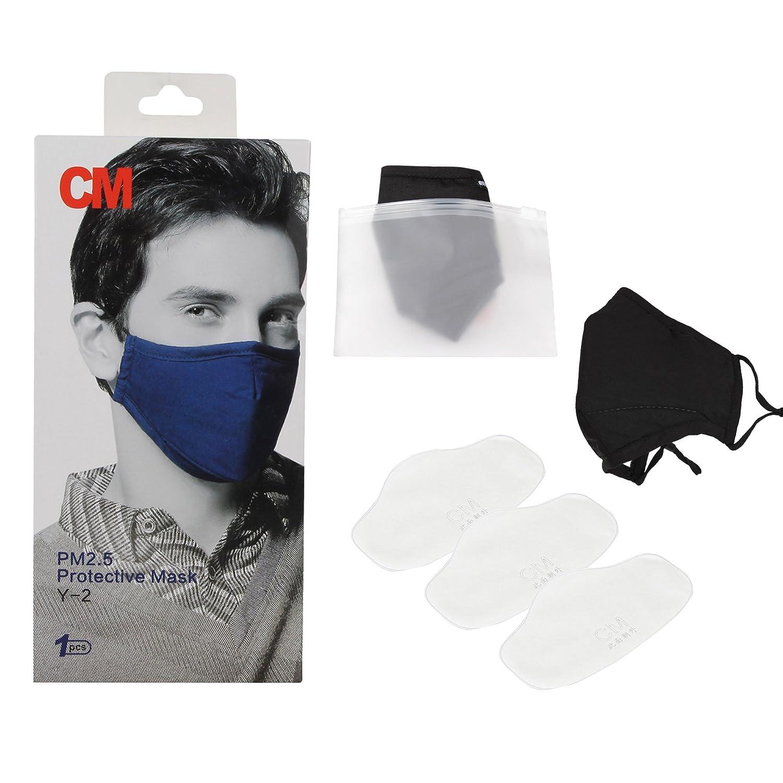 69f8d7588dd Meded CMFBBLCK Anti Pollution Face Mask (Black)  Amazon.in  Car   Motorbike