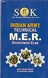 Indian Army MER Technical English Medium