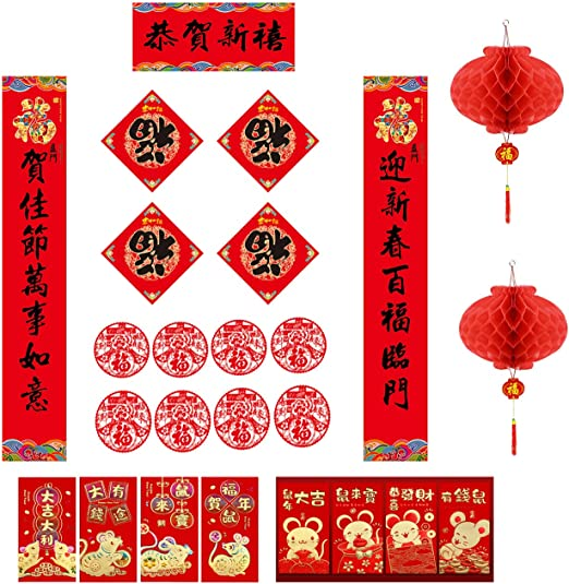 Chinese Couplet Spring Festival New Year Decoration Set Fu Character Card and Chinese Paper-Cut Window Sticker Red Envelope Including 59 Inch Chinese Couplet
