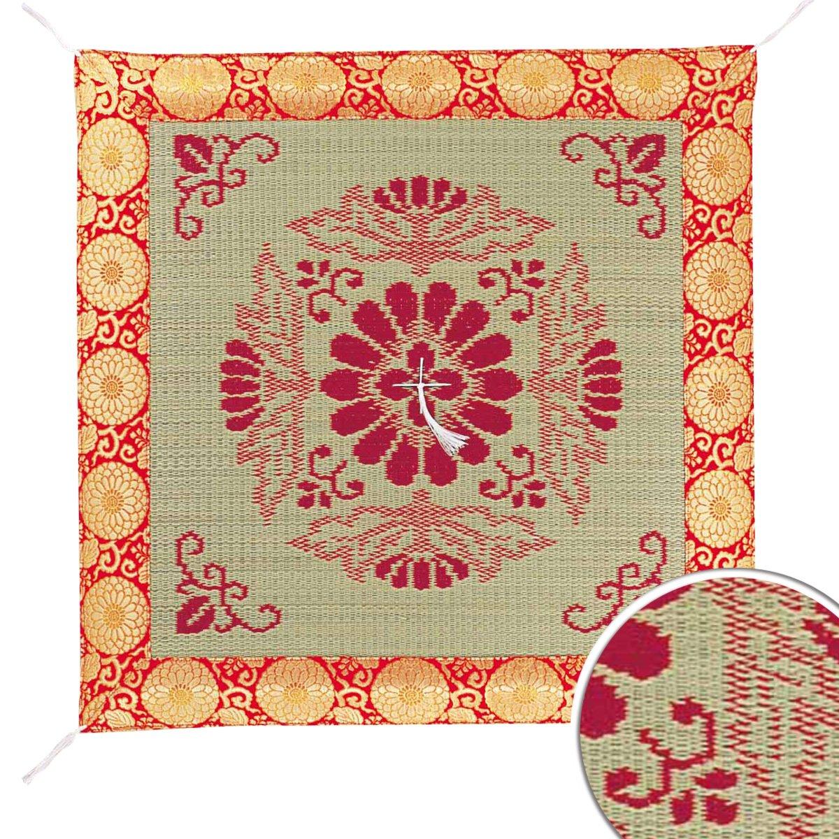 Four Seasons Handmade Japanese Brocade Fabric Zabuton Meditation Cushion(Grasshopper)26.7× 26.7Inch