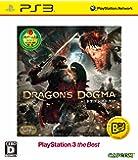 ドラゴンズドグマPlayStation 3 the Best - PS3