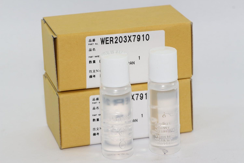 Panasonic WER203X7910 ERGP80 - Aceite lubricante para cortadora de ...