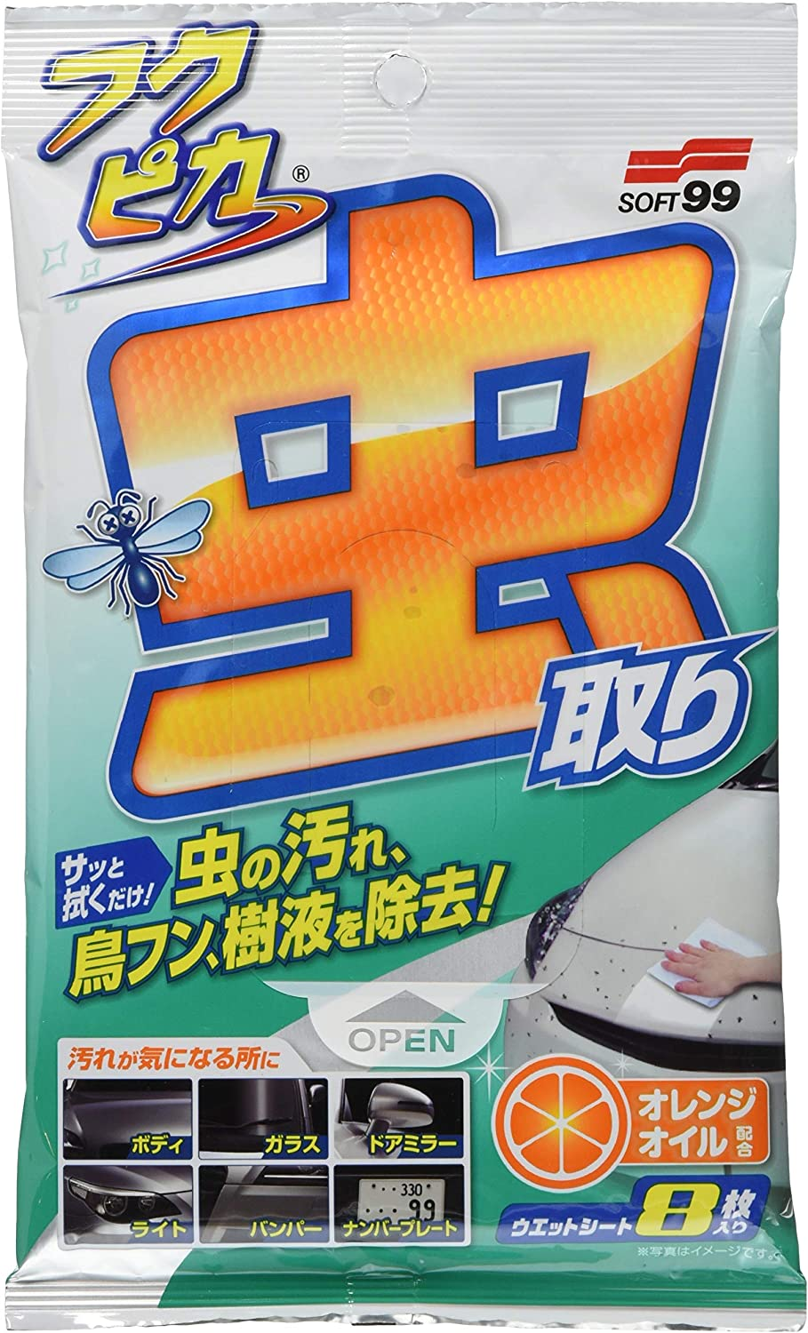 Soft99 4119 Fukupika Stark Bugs And Droppings Removal Cloths Set Of 8 Auto