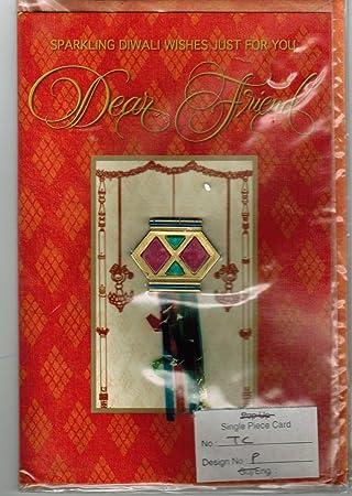 Diwali card traditional diwali greeting card with 3d latern diwali card traditional diwali greeting card with 3d latern diya m4hsunfo