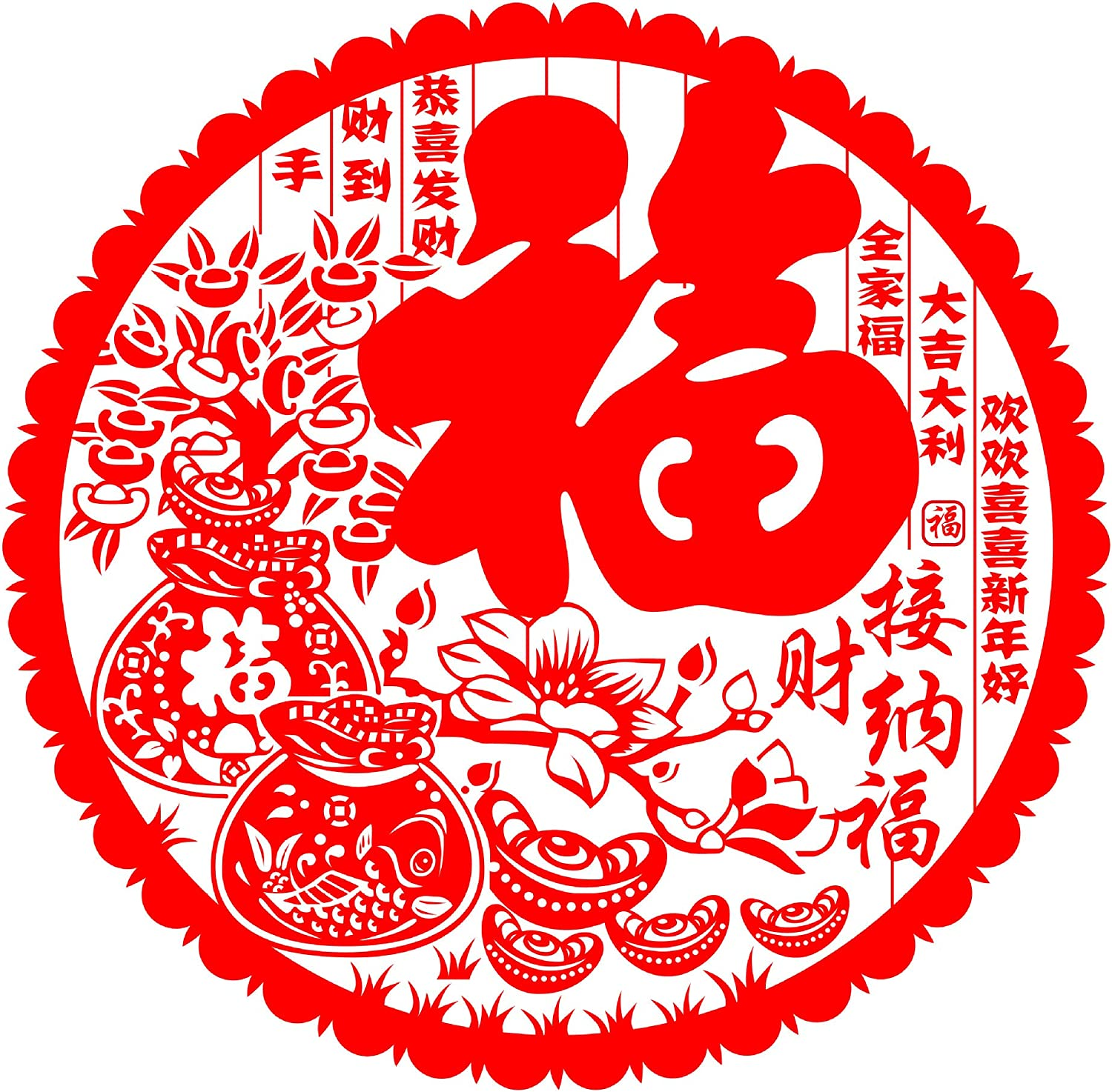 WS 2 Chinese New Year Window Cling Stickers Spring Festival Self-Adhesive FU Word Decorations Year of The Ox Removable Art Decorfor Home Restaurant Store(20pcs)