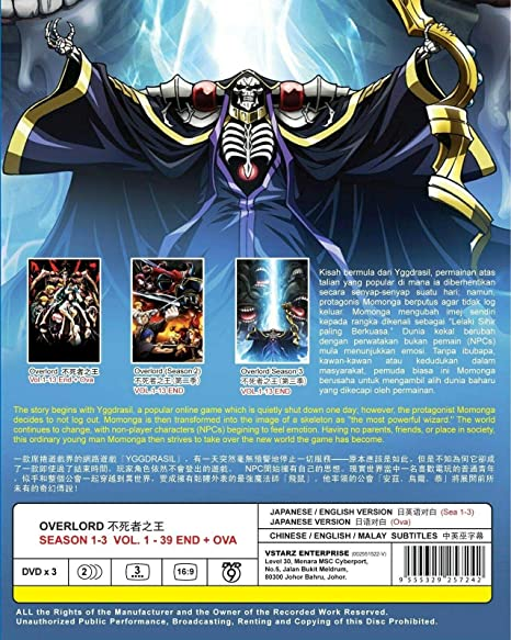 Overlord Season 1 + 2 + 3 + OVA /w English & Japanese Audio