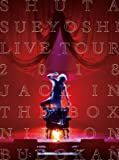 Shuta Sueyoshi LIVE TOUR 2018 - JACK IN THE BOX - NIPPON BUDOKAN(DVD)(スマプラ対応)