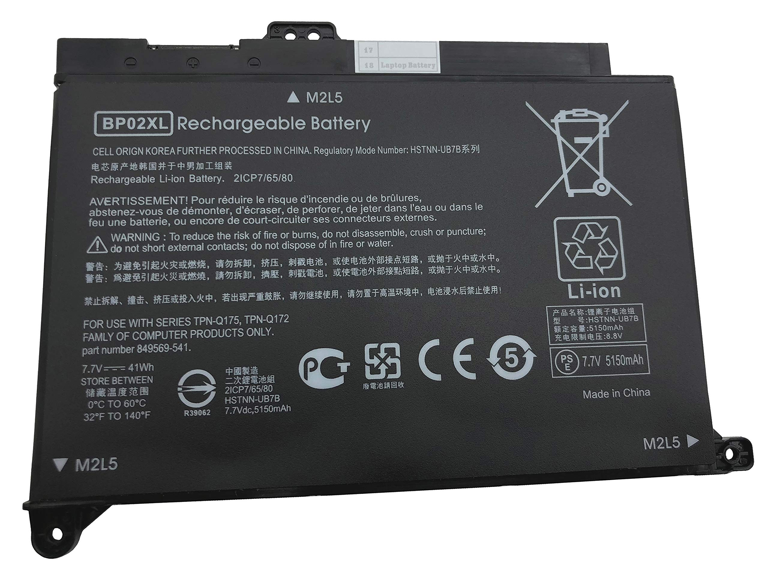 Bateria BP02XL 7.7V 41WH HP Pavilion PC 15 15-AU018WM 15-AU0