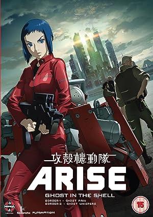 攻殻機動隊ARISE ALTERNATIVE ARCHITECTURE DVD