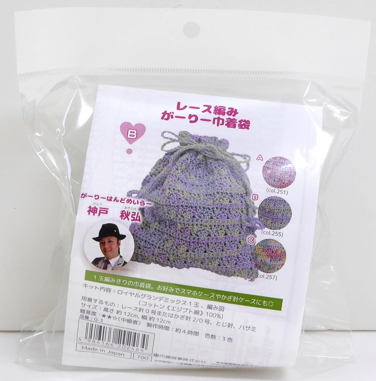 「神戸秋弘 本」の画像検索結果
