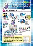 コップのフチ子フィギュアマスコット温泉フチコカラーズVer.1.5 BOX