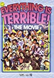 Everything Is Terrible! The Movie