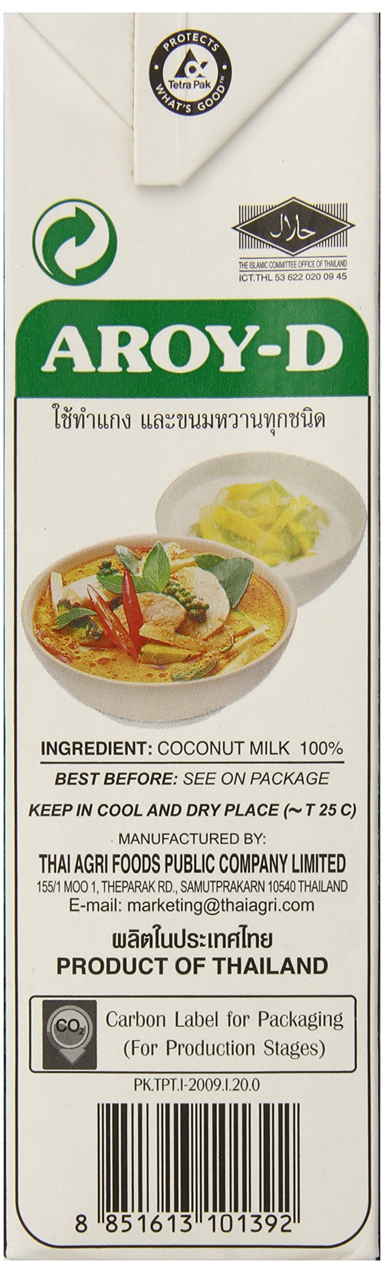 AROY-D 100% Coconut Milk - 33.8 oz packages (3-pack) by Aroy-D (Image #5)