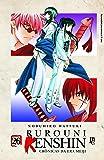 Rurouni Kenshin. Crônicas da Era Meiji - Volume 26