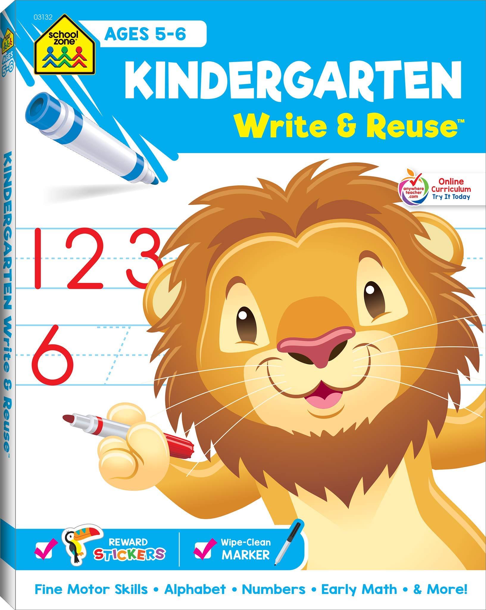 School Zone Kindergarten Sequencing Subtraction product image