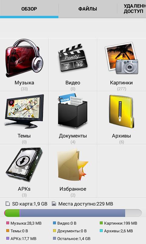 Gestor de archivos: Amazon.es: Appstore para Android