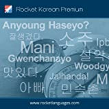 Learn Korean with Rocket Korean Level 1, the best Korean course to learn, speak and understand Korean fast. Over 120 hours of Korean lessons for Mac, PC, Android & iOS
