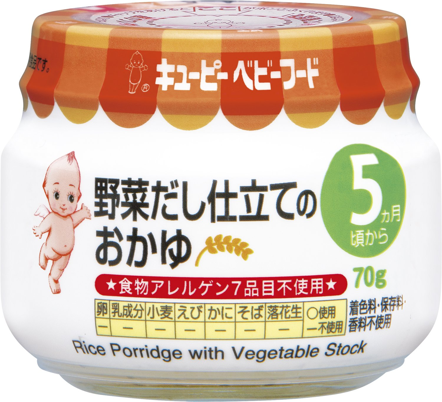 It's Kewpie M-59 vegetables 70gX12 or porridge of tailoring by Kewpie Mayonnaise