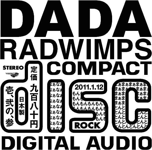 Amazon.co.jp: DADA: 音楽