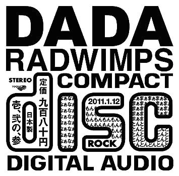 amazon dada radwimps j pop 音楽
