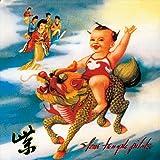 Purple (Super Deluxe) (3CD/1LP)