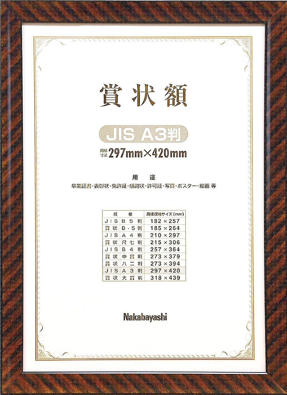 HAKUBA フォトフレーム スクウェア木製額 カレフィス127 ましかくサイズ(127×127mm) ナチュラル FSQCF-127NT