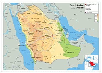 Saudi Arabien Physikalische Karte Papier Laminiert Ga A0 Size