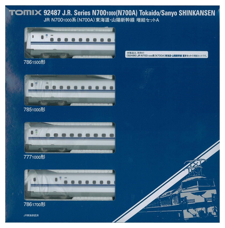 TomyTEC 924876 - Shinkansen, Typ N700A, Tokaido/Sanyo, Zusatz-Set, Fahrzeuge