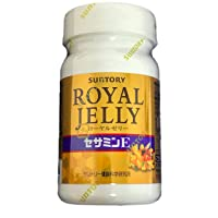 Suntory Royal Jelly + Sesamin E 120 tablets (30 days' supply) (Japan Import)