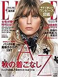 ELLE JAPON (エル・ジャポン) 2019 年 09 月号