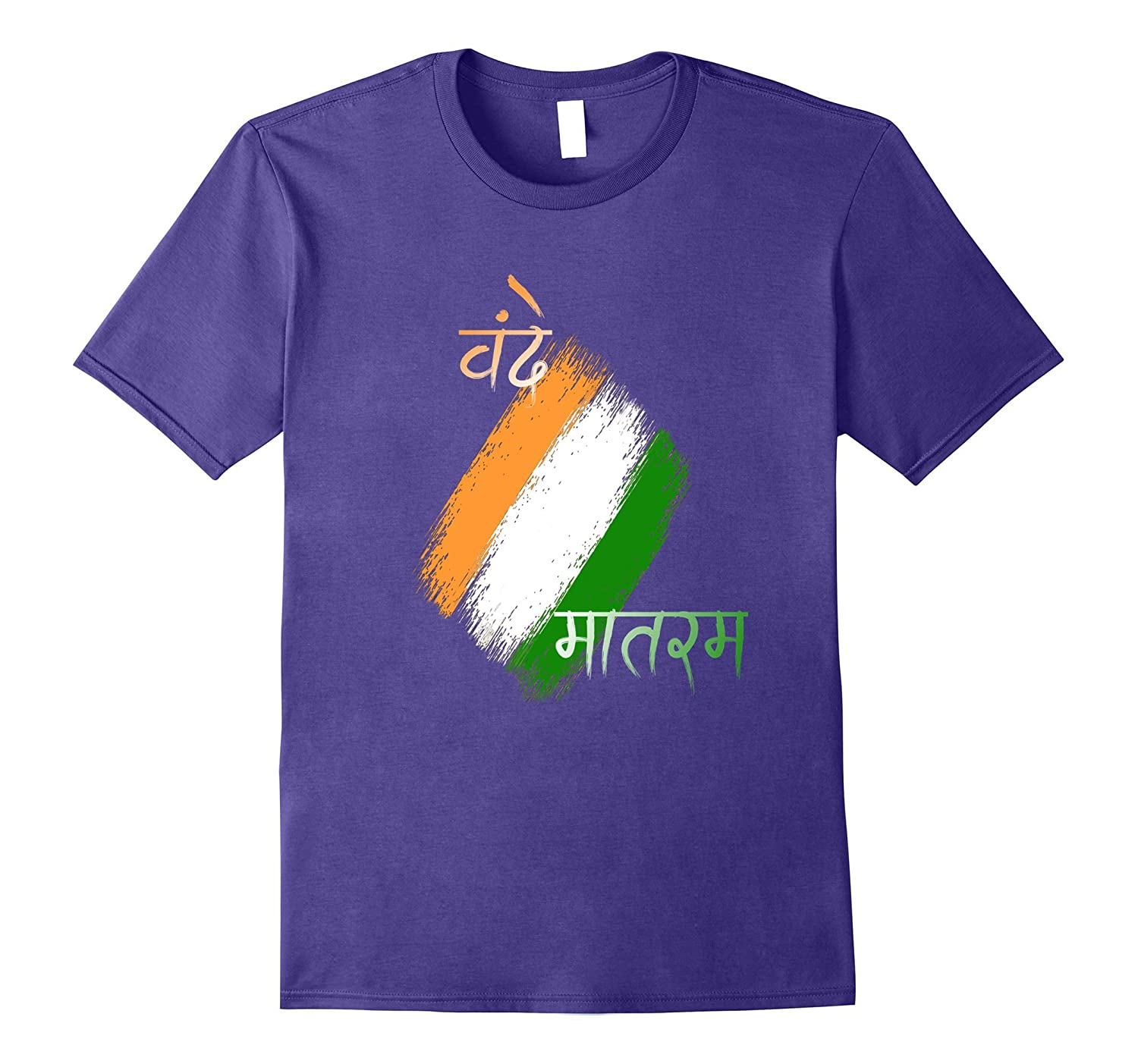 15 August Vande Mataram Independence Day T-shirt-Art