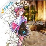 ロロナのアトリエ〜アーランドの錬金術士〜 オリジナルサウンドトラック【DISC 2】