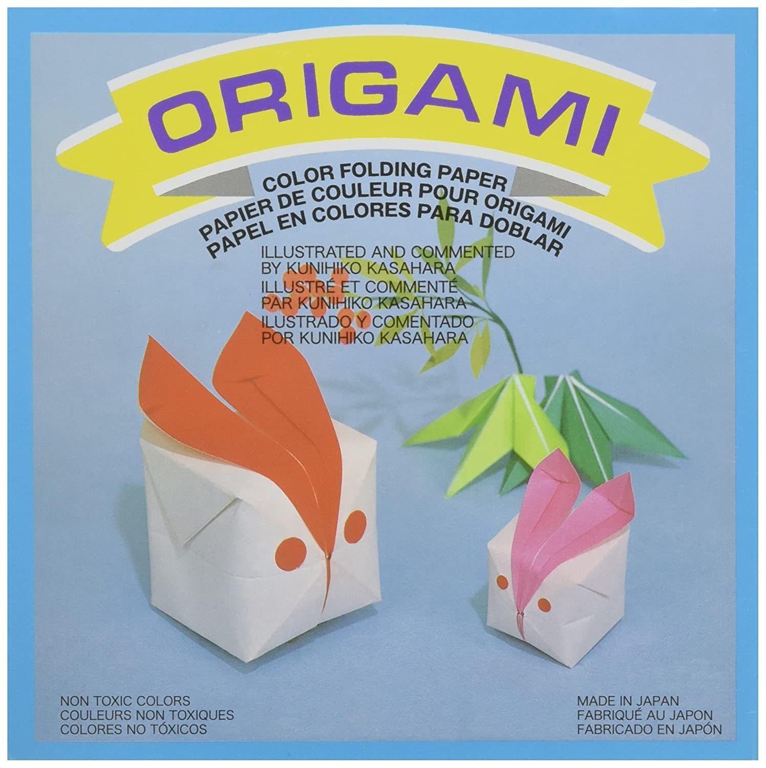 How to make a Business Card Holder - Origami   Origami   1500x1496