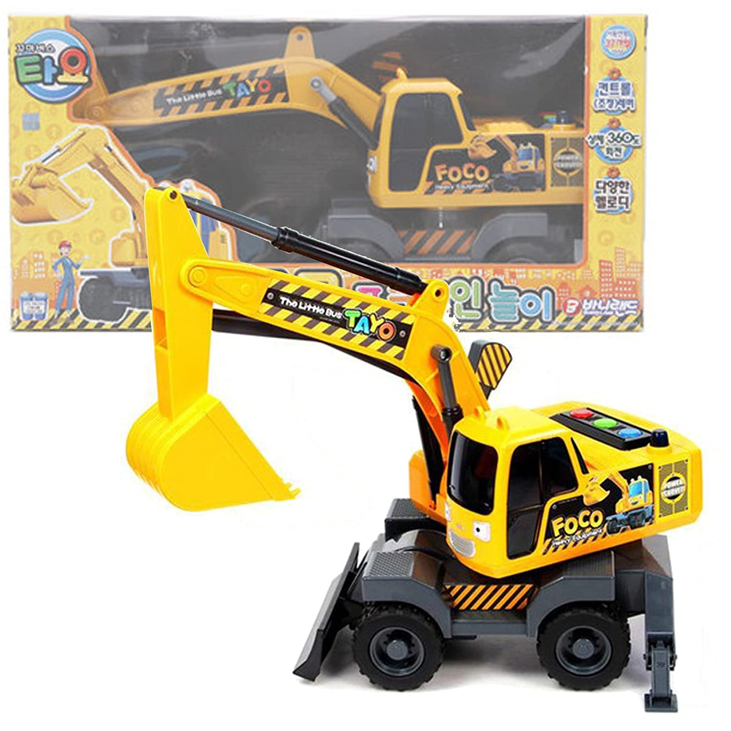 The Little Bus Tayo Heavy Equipment Freind FOCO   POCO Excavator Play Set Toy - Friction Power by Tayo