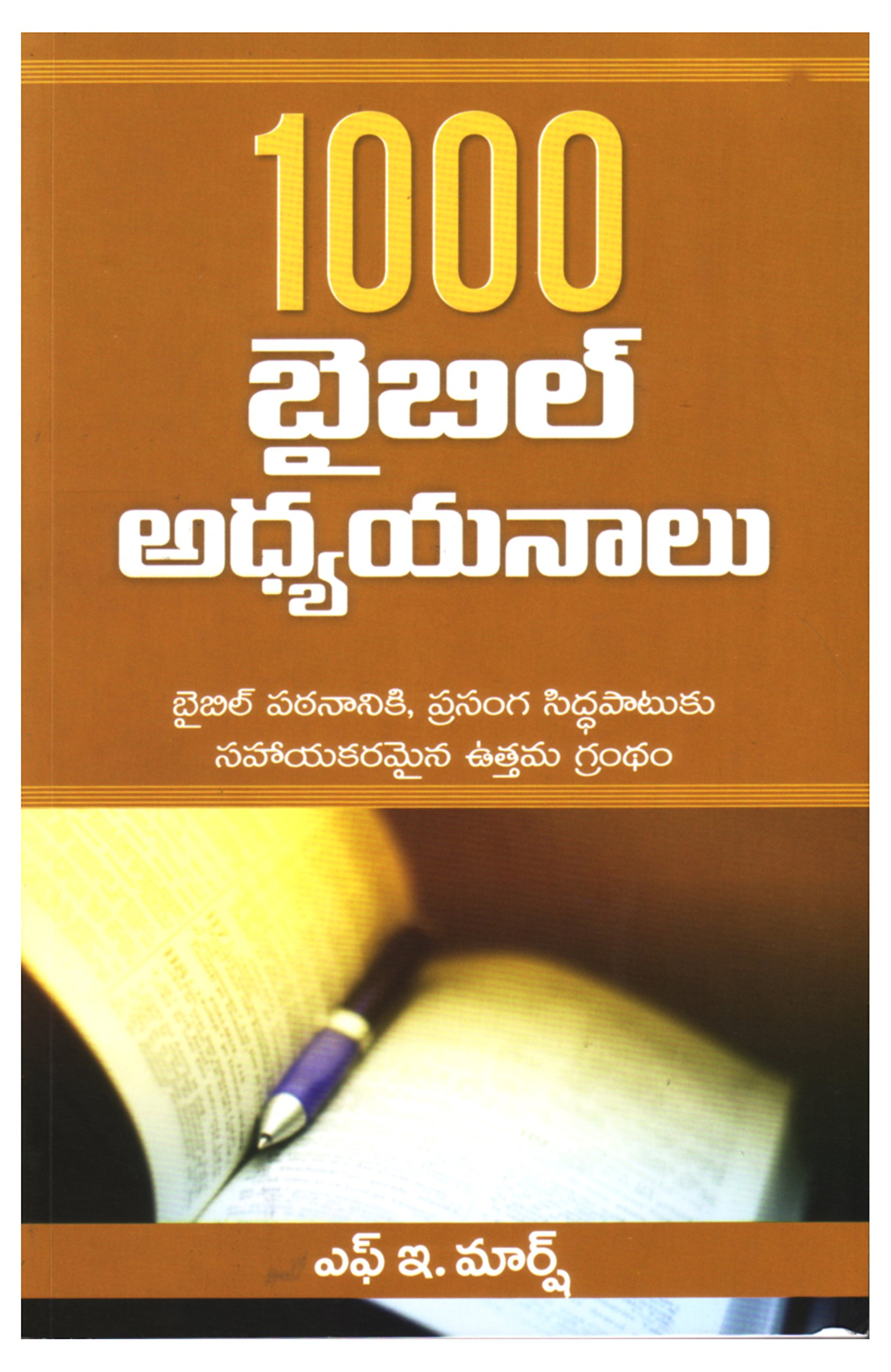 Buy 1000 Bible Study Outlines (Telugu ) Book Online at Low Prices in India  | 1000 Bible Study Outlines (Telugu ) Reviews & Ratings - Amazon.in