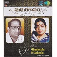 LOVE DUETS OF GHANTASALA & P.SUSHEELA