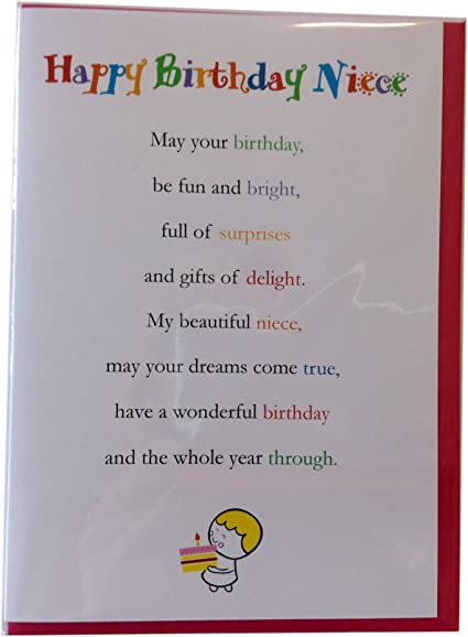 Feliz cumpleaños sobrina, pack de 5 tarjetas – Cute Happy Birthday sobrina lujo tarjetas de felicitación por 10 unidades Tarjetas 5 x 7 pulgadas: Amazon.es: Oficina y papelería