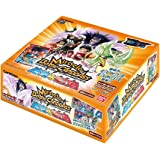 "Miracle Battle Carddas One Piece ""Haki VS psychic"" Booster Pack [OP15] (BOX) (japan import)"