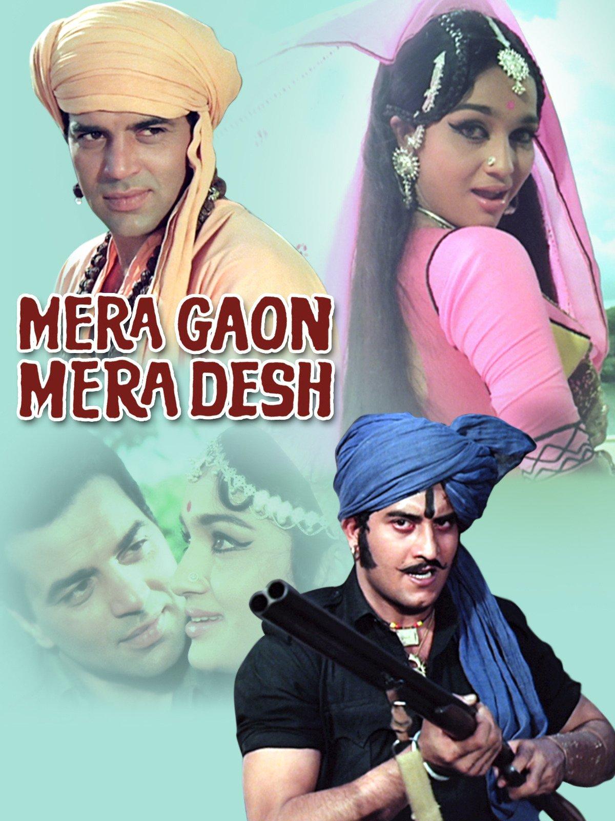 Mera gaon mera desh hindi movie mp3 songs free download.