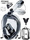シュノーケルマスク フルフェイス型 ダイビングマスク 180°超広角 曇り止め スポーツカメラ取付可能 シュノーケリング用具 携帯便利 男女兼用
