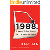 1988: I Want to Talk with the World (English Edition)