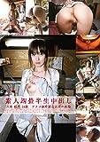 素人四畳半生中出し 075 [DVD]