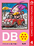 DRAGON BALL カラー版 魔人ブウ編 4 (ジャンプコミックスDIGITAL)