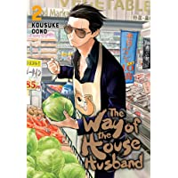 The Way of the Househusband, Vol. 2 (Volume 2)