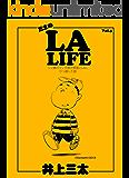 三太のLA LIFE Vol.3 50歳のマンガ家が家族とLAに引っ越した話