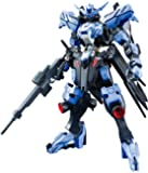 "Bandai Hobby HG Full Mechanics Gundam Vidar ""IBO: 2nd Season"" Building Kit (1/100 Scale)"