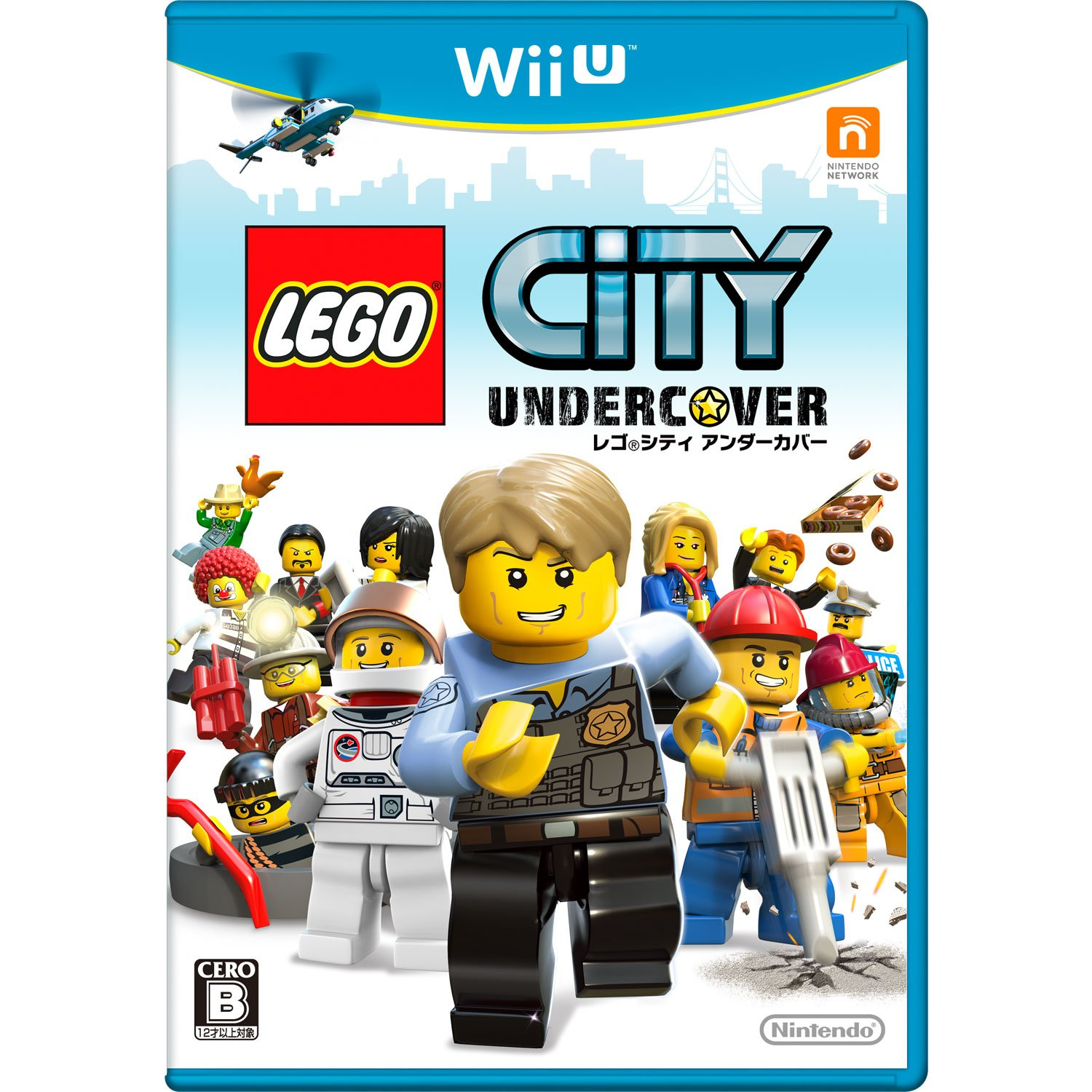 LEGO (R) City under cover